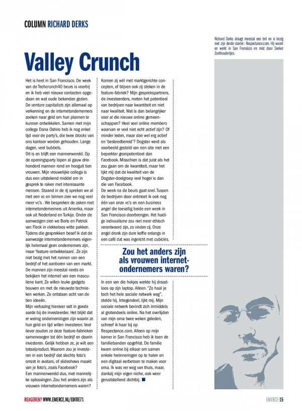 Valley Crunch Emerce